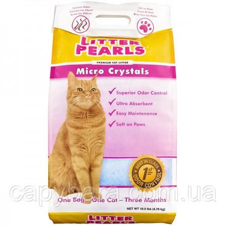 Litter Pearls Микро Кристаллс (MC) кварцевый наполнитель для туалетов котов 4.76 кг