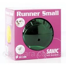 Savic (Савик) Runner Small Раннер Смолл Прогулочный шар для хомяков и мышей 12 см
