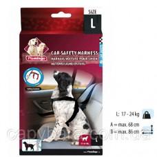Karlie Flamingo Car Safety Harness шлейка в автомобиль для собак размер L