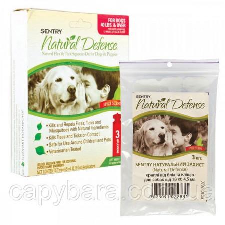 Sentry (Сентри) Natural Defense натуральная защита капли от блох и клещей для собак от 18 кг (3 шт/уп)