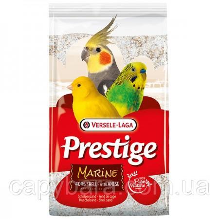 Versele-Laga (Версель Лага) Prestige Premium Marine песок из морских раковин для птиц 5 кг