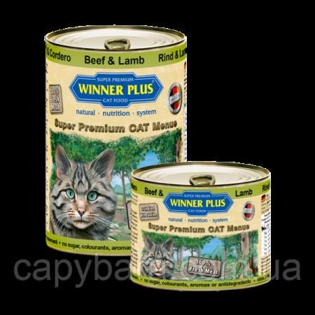 Winner Plus (Виннер Плюс) консервы для кошек с говядиной и ягненком 195 г