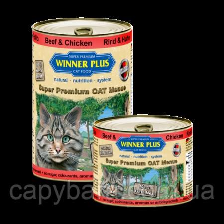 Winner Plus (Виннер Плюс) консервы для кошек с говядиной и курицей 195 г