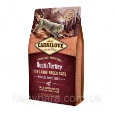 Carnilove (Карнилав) Cat Adult Large Duck & Turkey Корм для кошек крупных пород с уткой и индейкой 400 г