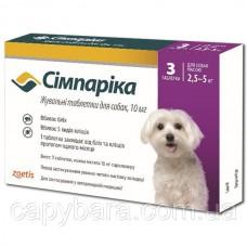 Zoetis Simparica (Симпарика) Таблетки от блох и клещей для собак 10 мг Упаковка 3 шт (2.5-5 кг)