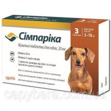 Zoetis Simparica (Симпарика) Таблетки от блох и клещей для собак 20 мг Упаковка 3 шт (5-10 кг)