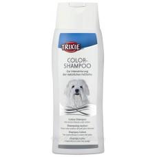 Trixie (Трикси) Colour Shampoo шампунь для собак с белой шерстью 250 мл