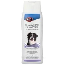 Trixie (Трикси) Coat Conditioning Shampoo шампунь кондиционер для собак 250 мл