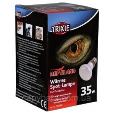 Trixie (Трикси) Basking Spot-Lamp Инфракрасная лампа для террариума 35 W