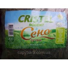 Cristel Rodent (Кристель) Луговое Сено для грызунов 300 г