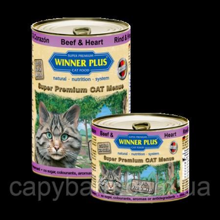 Winner Plus (Виннер Плюс) консервы для кошек с говяжьим сердцем 395 г