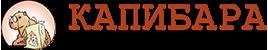 Интернет-магазин Капибара